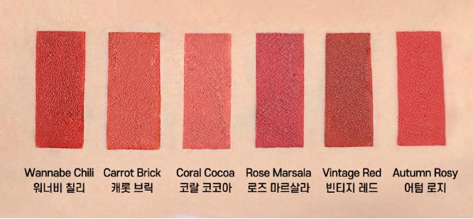 Bảng màu son INGA Flat Liquid Lipstick