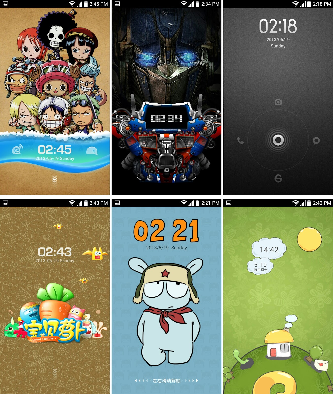 THEMES][MS870] All MIUI Themes - LG Spirit 4G | Android Forums