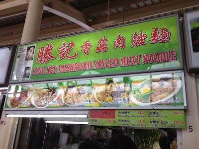 Seng Kee Mushroom Minced Pork Noodle