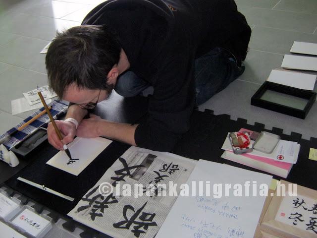 Japán kalligráfia a Karate Maratonon