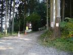 和田峠からの平坦コース入り口@@@512@@@385