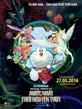 Doraemon: Nobita và Nước Nhật Thời Nguyên Thủy - Doraemon Movie 36: Nobita and the Birth of Japan