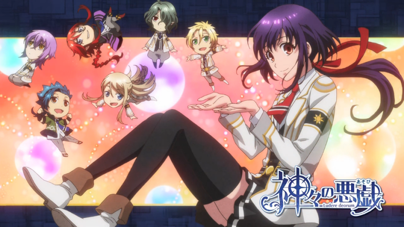 Kamigami no Asobi Review Screenshot 1