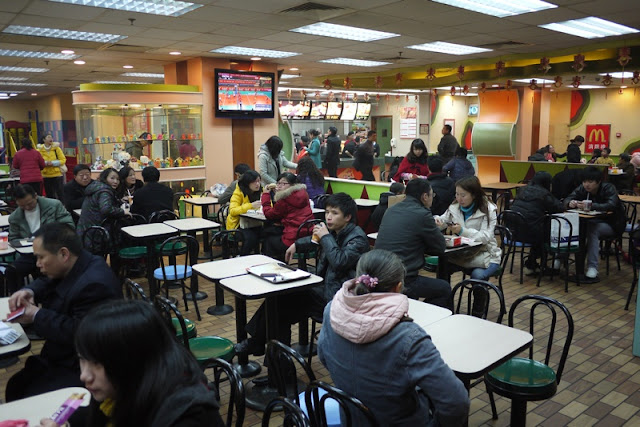 inside a busy McDonald's in Hengyang, China