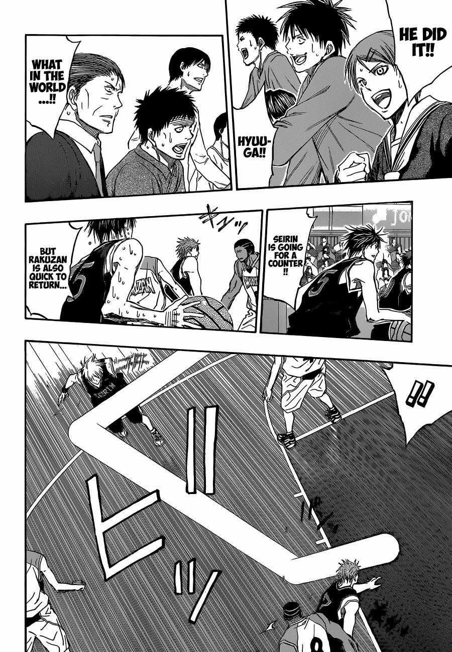 Kuroko no Basket Manga Chapter 259 - Image 15