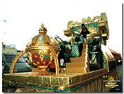 Trono del Rey Melchor