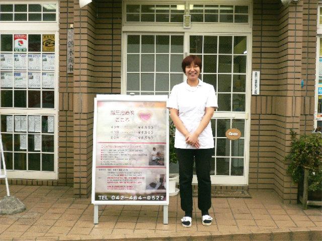 指圧治療院こころのイメージ写真