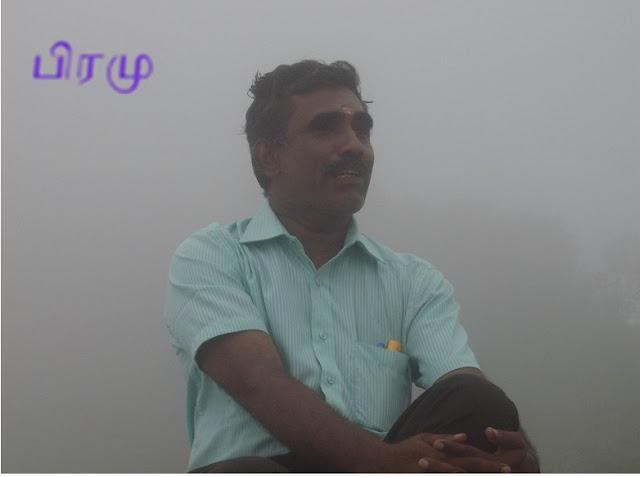 பிரமு