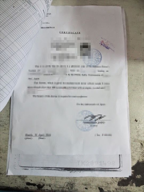 在比日本大使館発行の翻訳証明書