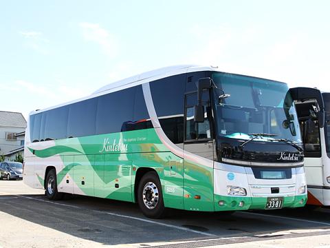 近鉄バス「おひさま号」 8255