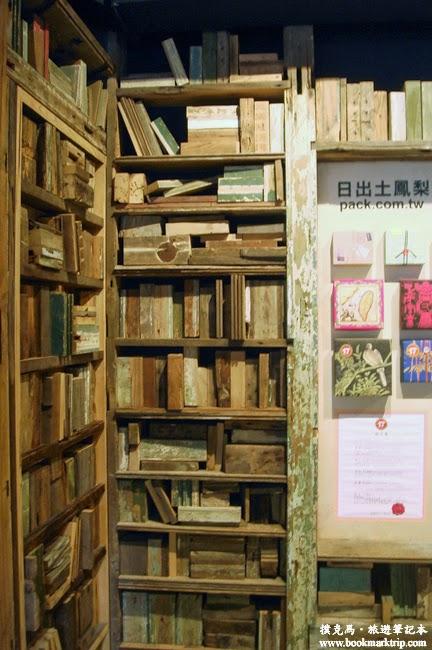 宮原眼科木製書架