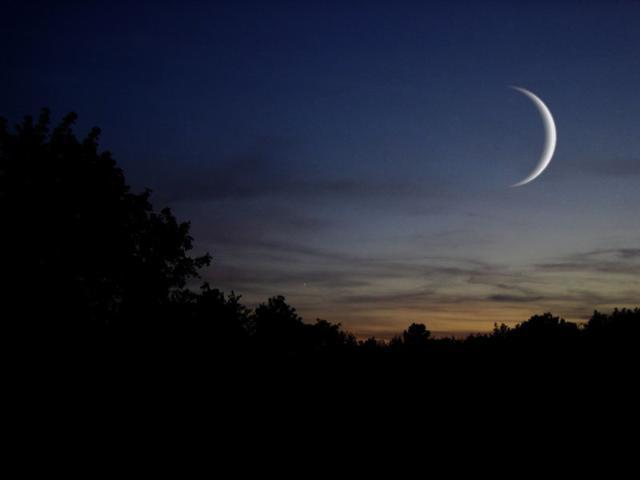 Ảnh trăng khuyết đẹp