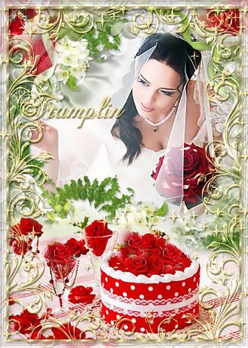 Рамка для фото с розами и тортом  – Тебя узнаю дежавю, Как ты меня узнал однажды