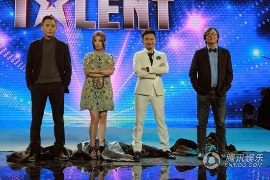 Triệu Vy, Tô Hữu Bằng, Lưu Diệp, Vương Vỹ Trung