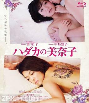 Lạm Dụng Tình Dục - Undressed Minako (2013) Poster