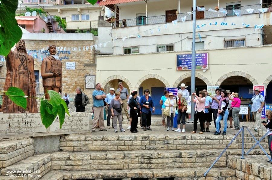 Друзы, город Пкиин. Кикар Мааян. Экскурсия по Верхней Галилее. Гид в Галилее Светлана Фиалкова.