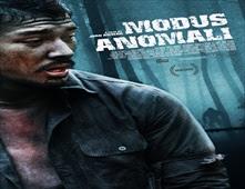 فيلم Modus Anomali