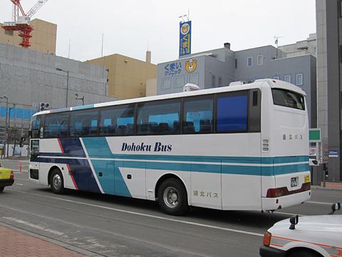 道北バス「特急オホーツク号」 1006旭川駅前到着 その2