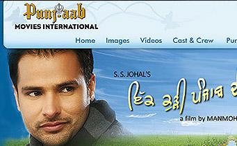 Ik Kudi Punjab Di Website