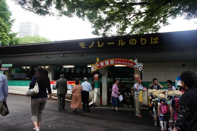 上野動物園,單軌電車