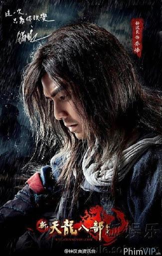 Thiên Long Bát Bộ Movie - Thiên Long Bát Bộ Movie poster