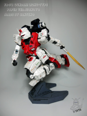 [Jeongyo No. 2] - FA-78 Gundam Light-Type DSCN1629