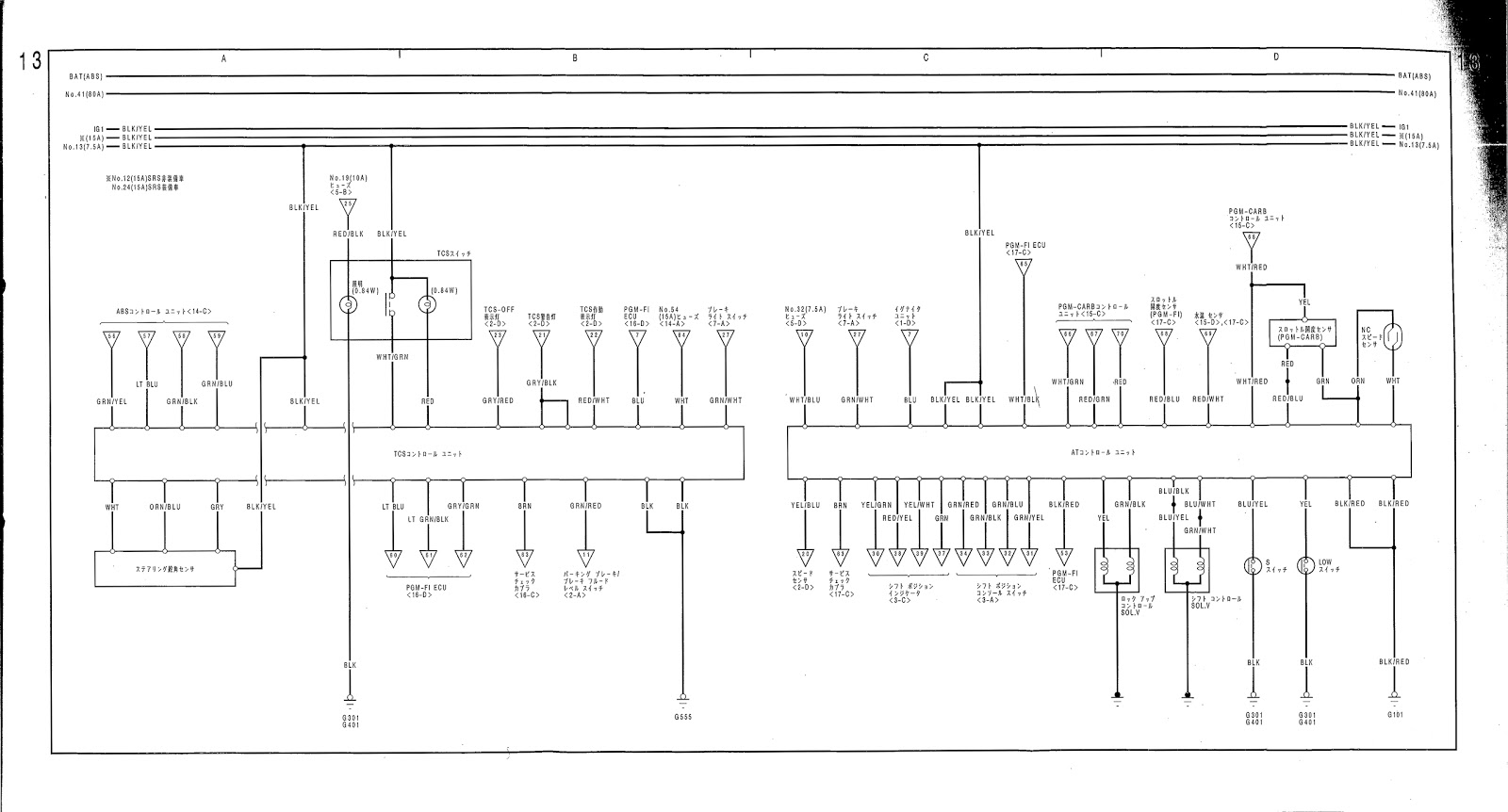 Tcs Wiring Diagram Layout Diagrams Double Switch Images Gallery