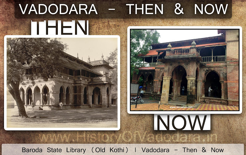 State Library - Then & Now