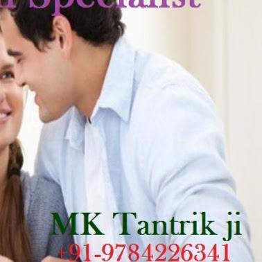 mktantrikbabaji