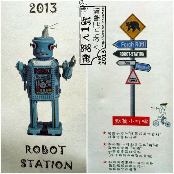 台中機器人餐廳:ROBOT STATION(鐵皮駅)~機器人主題餐廳一號店