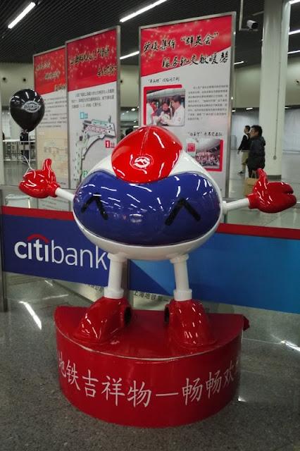 Shanghai Metro mascot Chang Chang (畅畅) at People's Square station