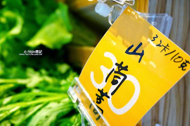 勤美素食餐廳,Veges M 饗蔬職人勤美2店-5