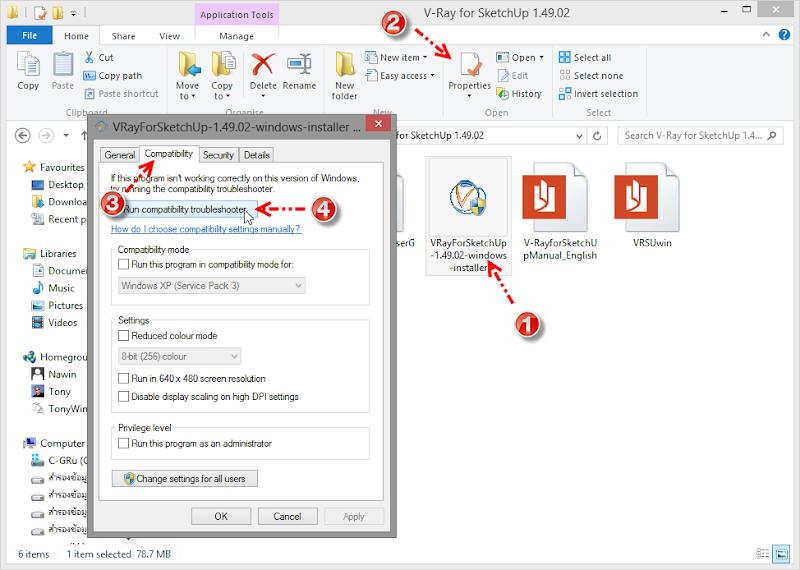 การติดตั้ง V-Ray for SketchUp บน Windows 8 Vrayw8-02