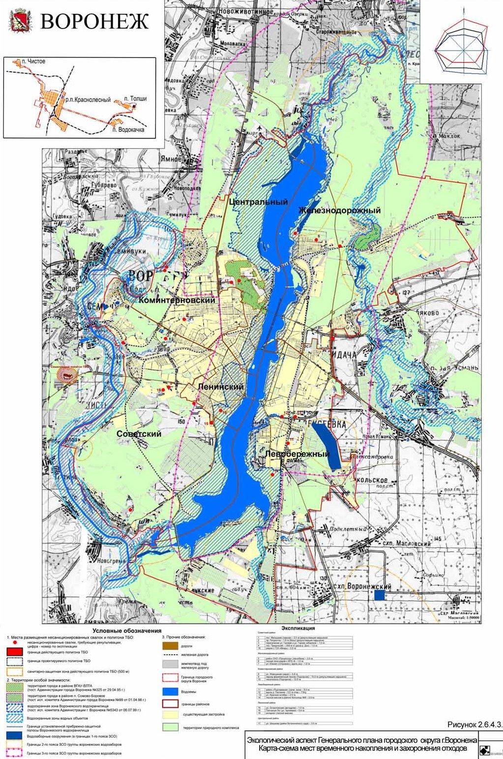 Карта-схема мест временного накопления и захоронения отходов
