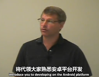 伟谷州立大学开放课程:安卓应用开发