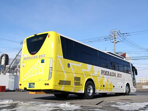 北海道バス「釧路特急ニュースター号」・993 リア 釧路湖陵高校前にて