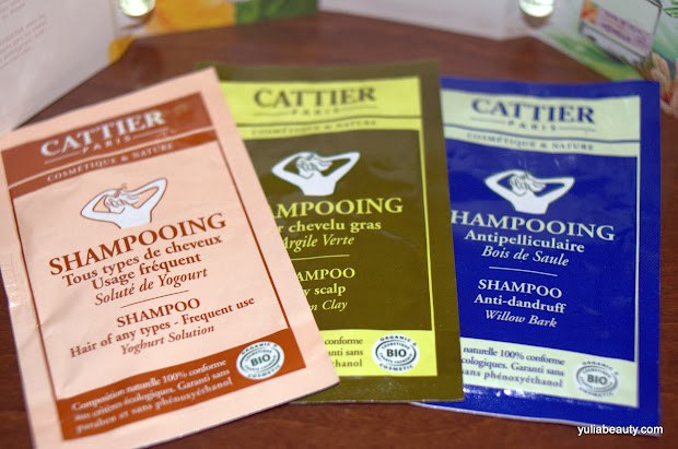cattier шампуни с глиной