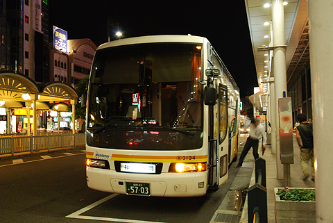 西鉄高速バス「道後エクスプレスふくおか号」 3134 伊予鉄松山市駅