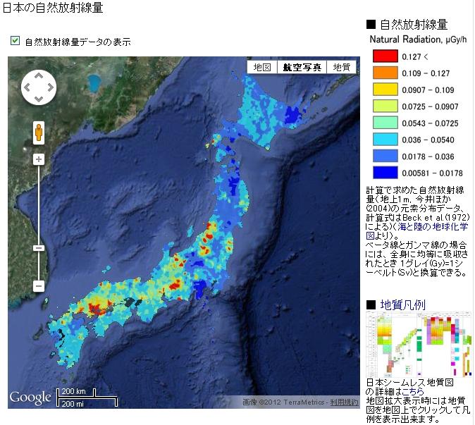 日本地質学会 - 日本の自然放射線量