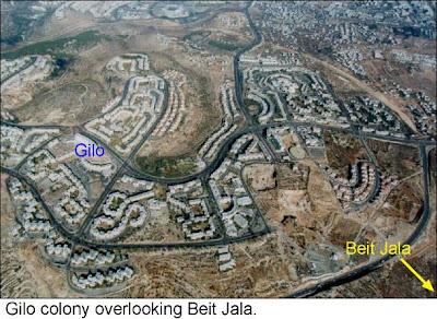 Gilo Israeli settlement