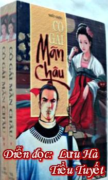 Truyện audio kiếm hiệp: Cô Gái Mãn Châu - Độc Cô Hồng (Chương 62)