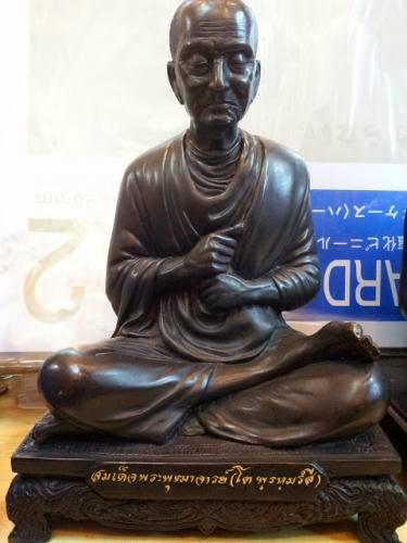 Somdej Pra Bhuddhachara Toh Statute