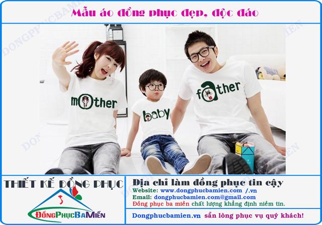Dong phuc gia dinh 005