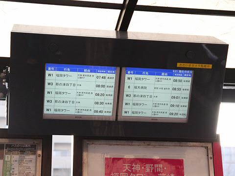 西鉄大橋駅 バス接近表示