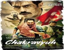 مشاهدة فيلم Chakravyuh بجودة DvdRip
