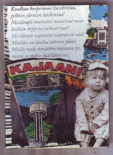 KESAREISSU-2013-23.jpg