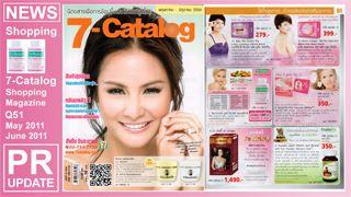 7-catalog