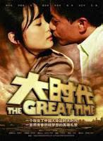 The Great Time - Thời đại mới
