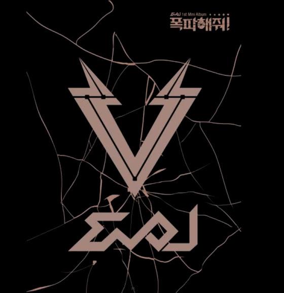 EvoL - Magnet.jpg, EvoL Let Me Explode EP Cover