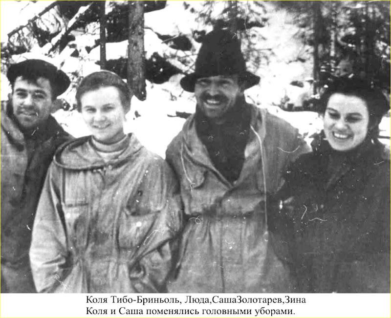 Ребята, погибшие на перевале Дятлова.